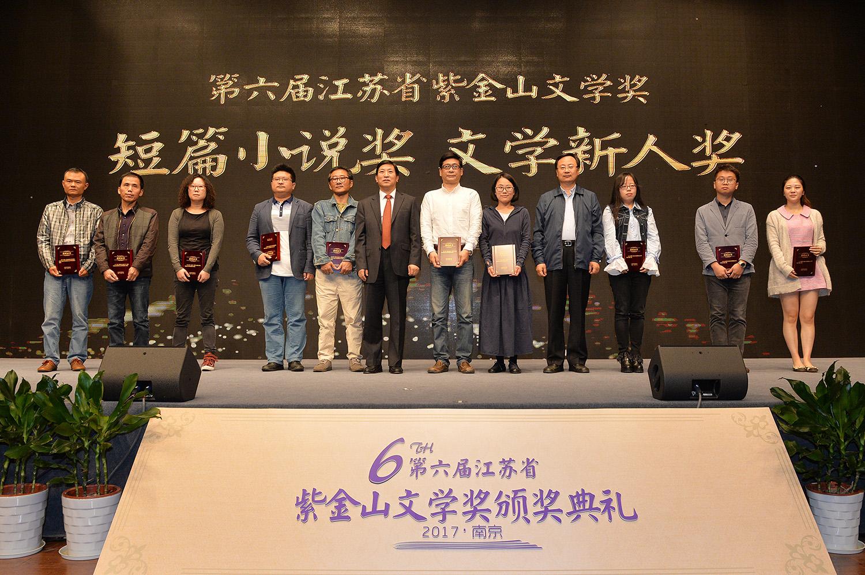 王思源、赵光与短篇小说奖和文学新人奖获奖者合影