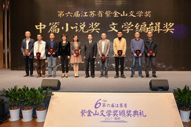 水家躍、徐寧與中篇小說獎和文學編輯獎獲獎者合影