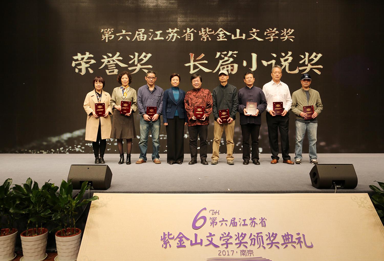 王燕文与荣誉奖和长篇小说奖获奖者获奖者合影