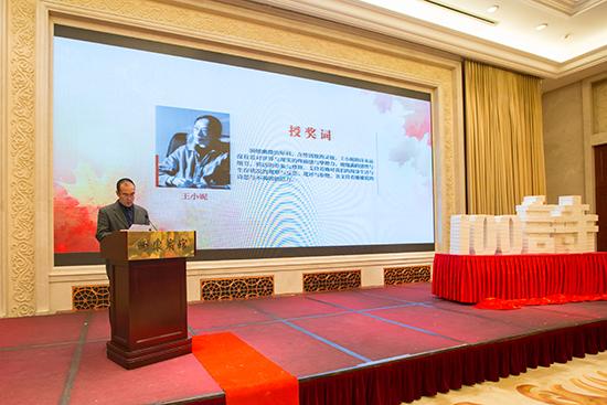 贾梦玮介绍第二届《扬子江》诗刊奖评奖情况并宣布评奖结果