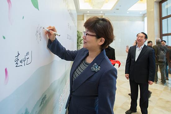 省委宣传部副部长徐宁签名留念