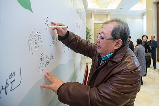 中国作协党组成员、书记处书记、副主席吉狄马加签名留念