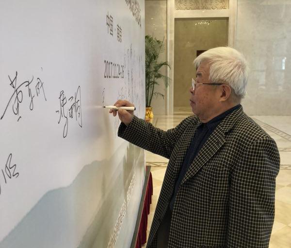 台湾诗人郭枫签名留念