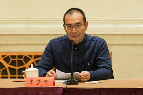 省作协党组成员、书记处书记、《钟山》主编贾梦玮在座谈会