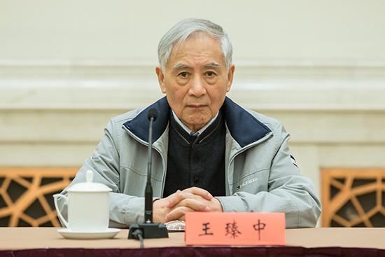 省作协名誉主席王臻中在《雨花》创刊60周年座谈会