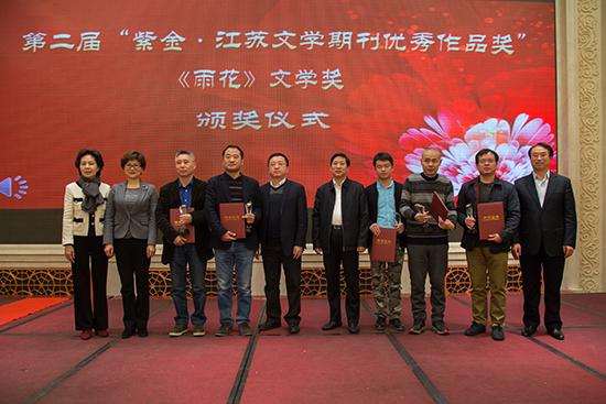 阎晶明、王思源、徐宁、范小青、韩松林为获奖者颁奖并合影留念