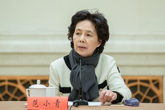 范小青在《雨花》創刊60周年紀念座談會上作總結講話