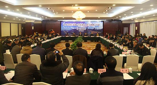 苏北片区文学创作工作会议在连云港举行