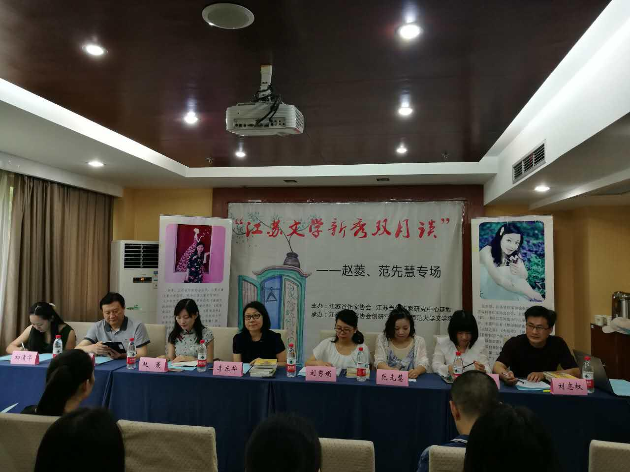 """""""江苏文学新秀双月谈""""赵菱、范先慧专场在南京举行"""