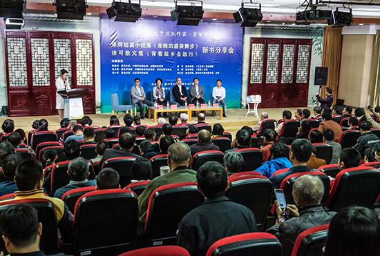 第六届全国里下河文学流派研讨会举行