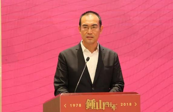 贾梦玮在《鍾山》创刊四十周年纪念活动开幕式上的欢迎词
