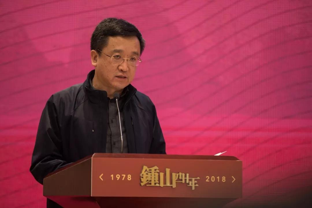 阎晶明在《鍾山》创刊四十周年纪念活动开幕式上的讲话