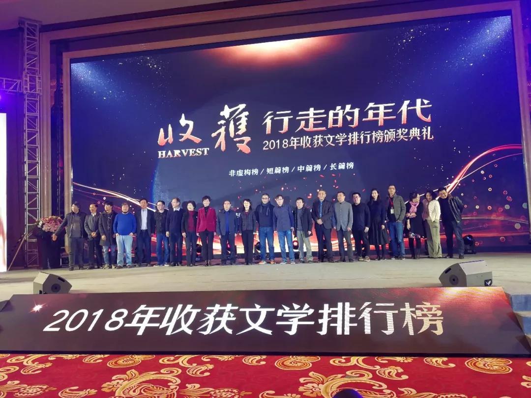 2018收获文学排行榜(第三届)榜单揭晓,江苏作家范小青、鲁敏作品入选