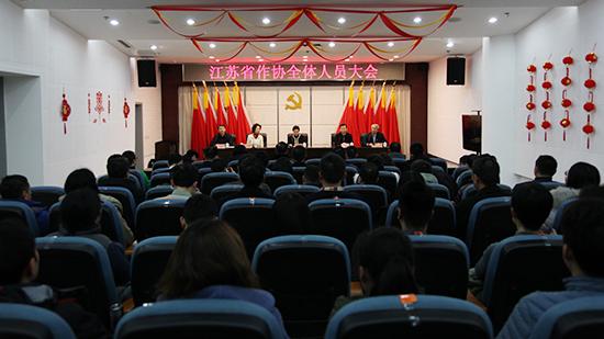 汪兴国同志任365bet官网作协党组书记、书记处第一书记