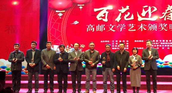 百花迎春——汪曾祺文学奖颁奖典礼在高邮举行