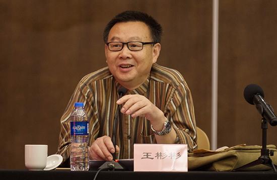 王彬彬作做题发言并主持第二场论坛