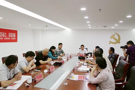 苏南苏北2+4内部期刊联盟互动座谈会在新沂召开