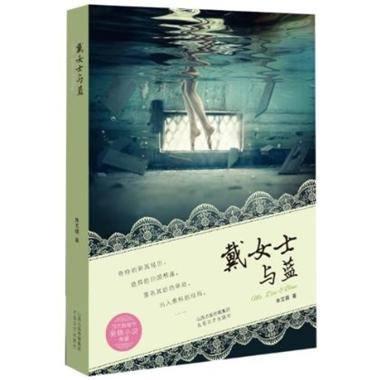 林舟:觉悟的微芒——朱文颖近作阅读印象
