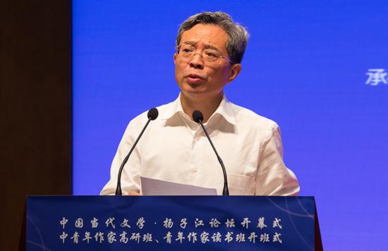 """杨忠:在第四届""""中国当代文学·扬子江论坛""""开幕式上的致辞"""