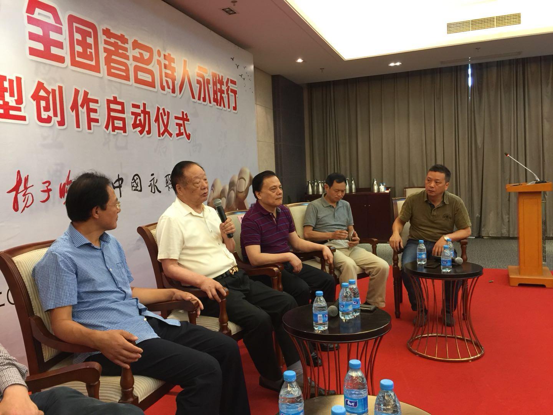全国著名诗人来到江苏永联村 在采风和对谈中感受40年巨变