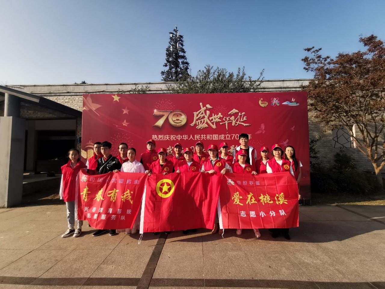 """杜鹃花开·新时代文明实践在宜兴——有一种表白叫""""我爱你中国""""!"""