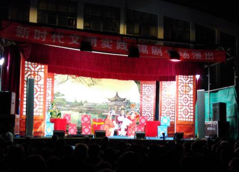 杜鹃花开·新时代文明实践在宜兴——目连锡剧团走进芳桥村 文化惠民暖人心