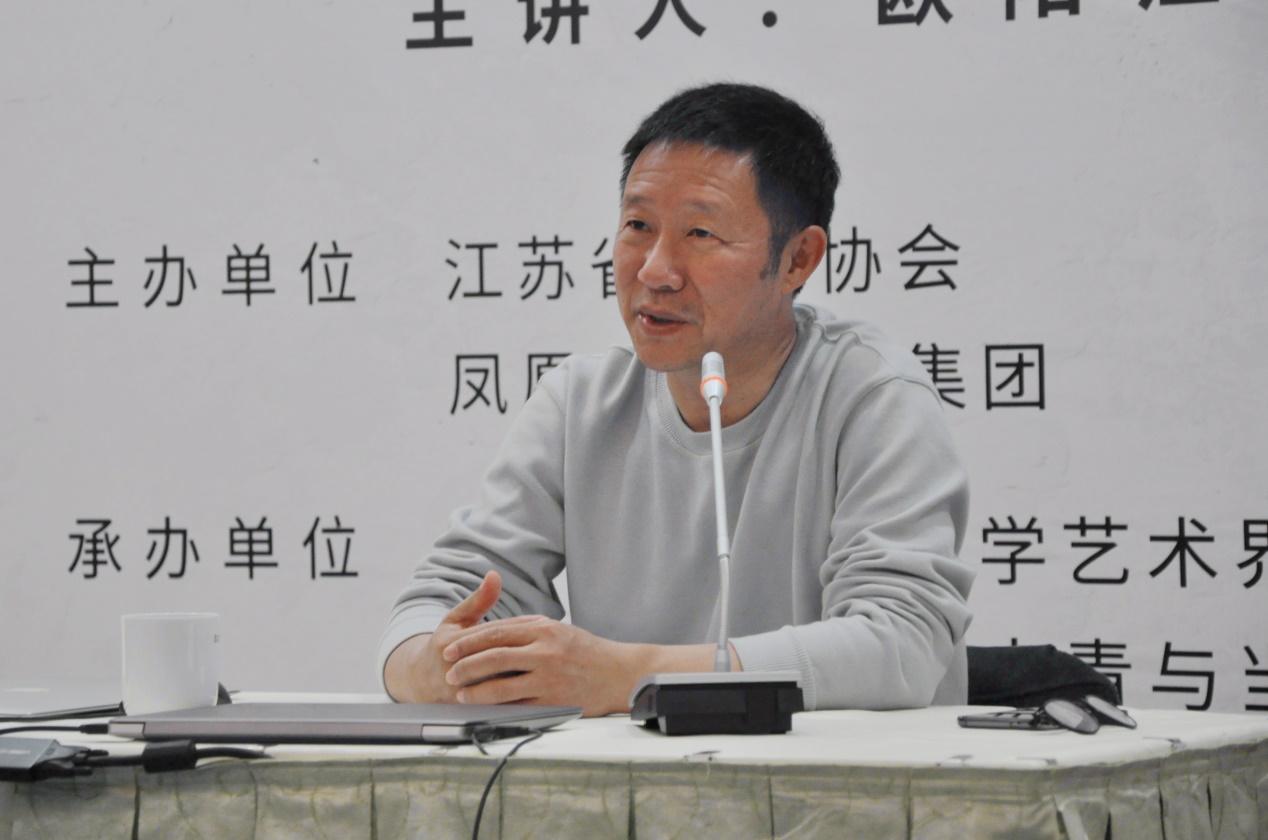 歐陽江河在蘇州獨墅湖圖書館作專題講座