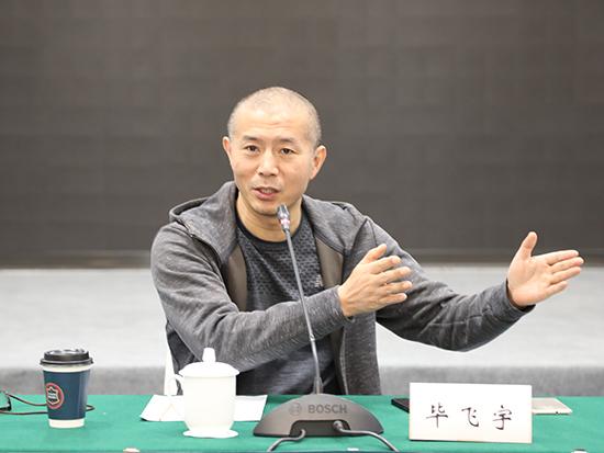 畢飛宇為江蘇中青年作家高級研修班和青年作家讀書班學員授課