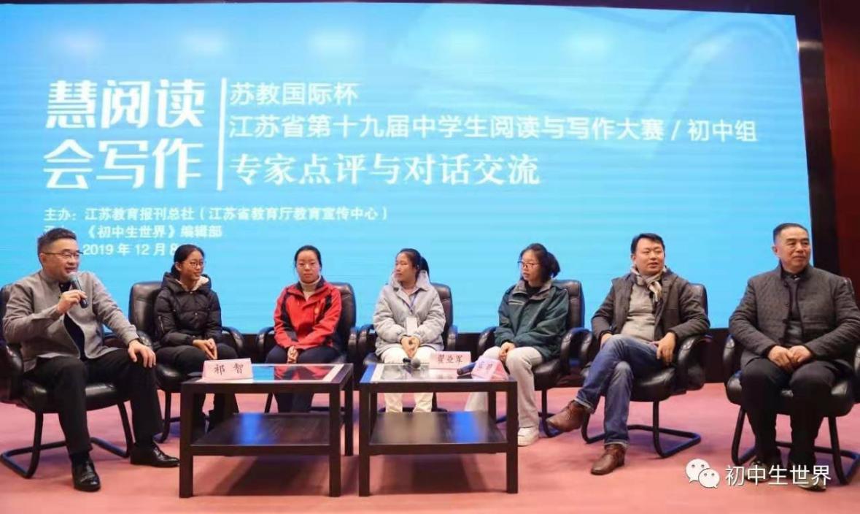 江苏省青少年作家协会文学志愿服务活动
