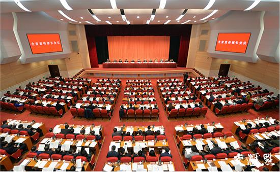 今年江苏宣传思想文化工作要把握五个关键点,抓好七方面重点工作