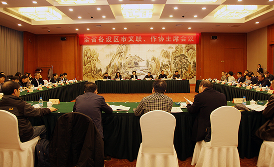 全省各設區市文聯、作協主席會議在蘇州召開
