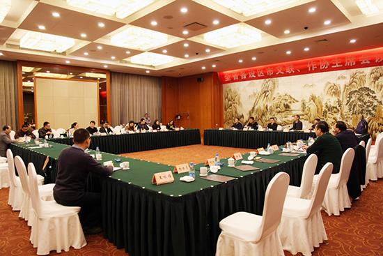 2019年全省作协组联工作会议在苏州召开