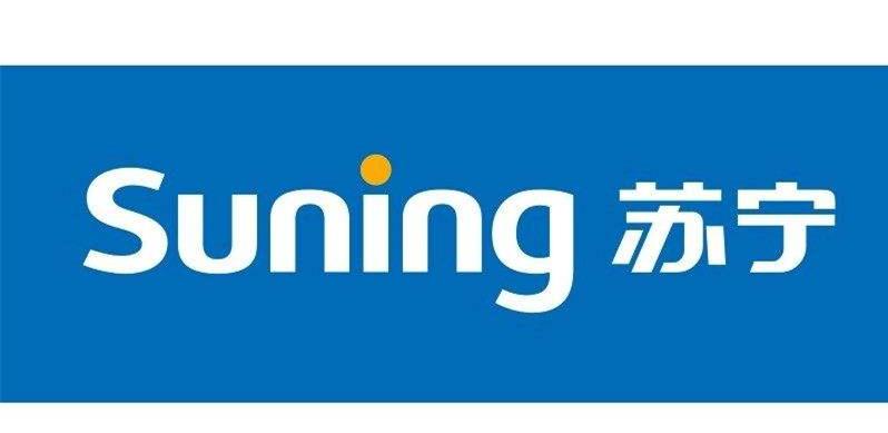 蘇寧控股集團有限公司