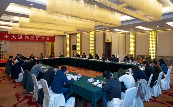簡單與復雜,平凡與神奇——王大進作品研討會在南京召開