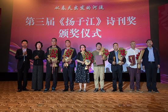 《扬子江》诗人在昆山野马渡举办诗歌盛会