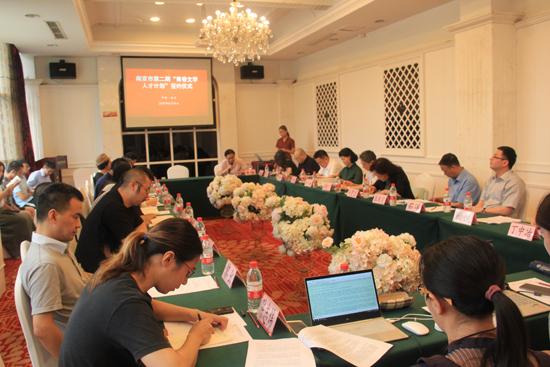 新小说在2019论坛暨青春文学人才计划签约仪式在南京举行