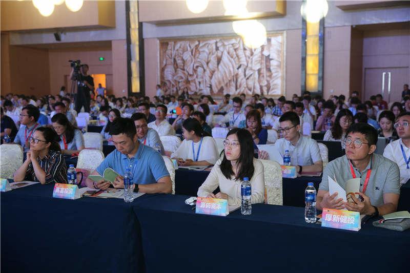 T20國際創投企業家高峰論壇3.jpg