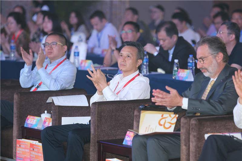 T20國際創投企業家高峰論壇5.jpg