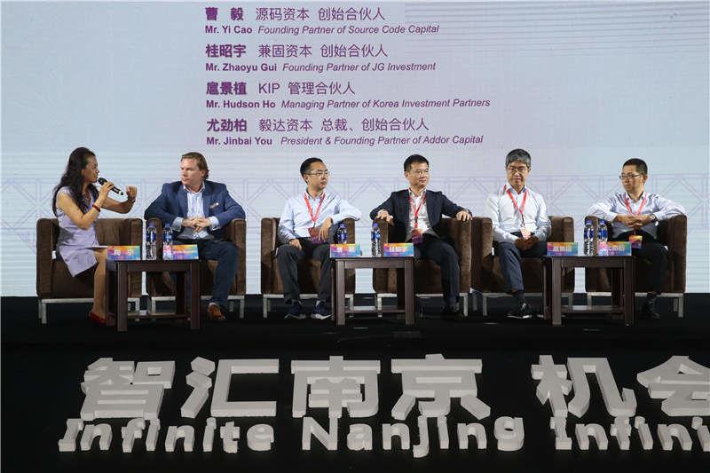高端對話,新時代的全球創新投資3.jpg