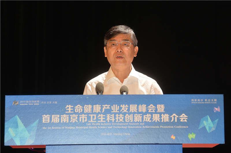 全国政协副秘书长 曲凤宏 (5).jpg
