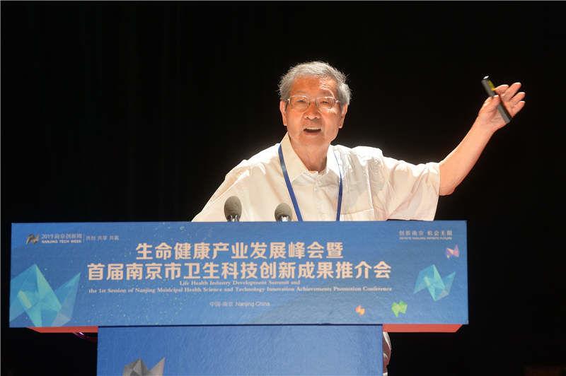 中国科学院院士 陈润生2.jpg