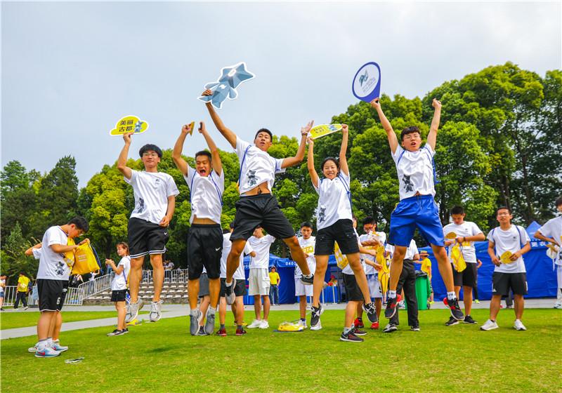 南京創新周千人熱跑