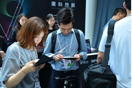 外媒点赞:创新的南京值得世界关注
