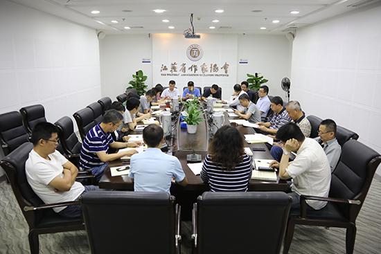 """省作协集中交流研讨""""不忘初心、牢记使命""""学习体会"""