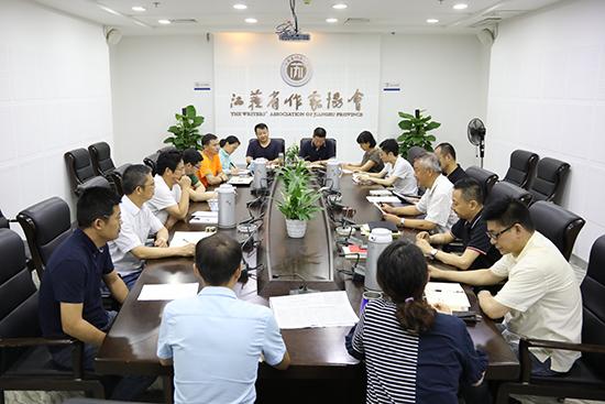 省作协传达学习习近平致中国文联中国作协成立70周年的贺信和纪念座谈会精神