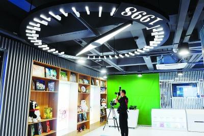 騰訊文創基地打造 南京文創產業創新地標