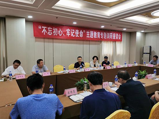 省作协在徐州召开现实题材创作调研座谈会
