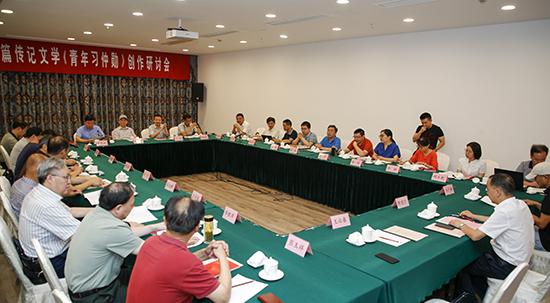 长篇传记文学《青年习仲勋》创作研讨会在宁举行