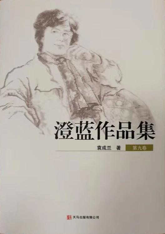 张安生:她颠覆了杂文写作套路——论袁成兰杂文的鲜明个性