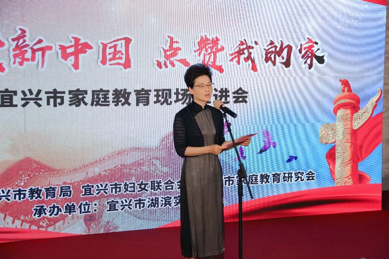 """忠厚传家久,诗书继世长...我市举行""""礼赞新中国 点赞我的家""""——家庭教育工作现场推进会"""
